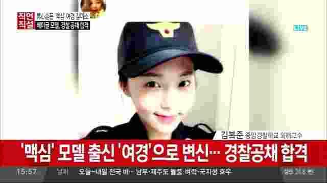 kim-miso-diklaim-jadi-polisi-terseksi-di-korea-selatan1